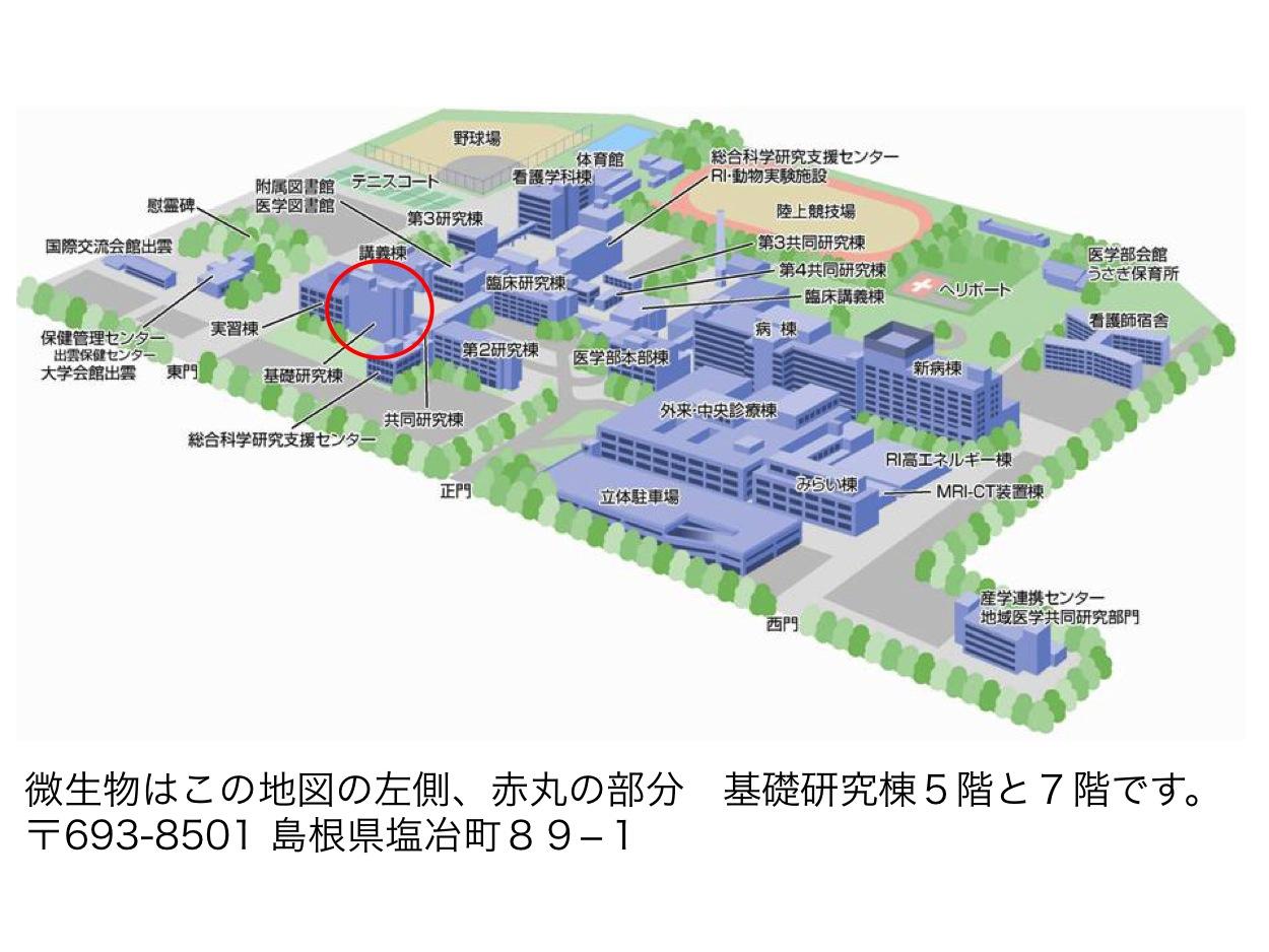 map_izumo2013_1